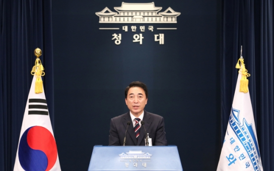 Moon promises tougher nuclear regulations