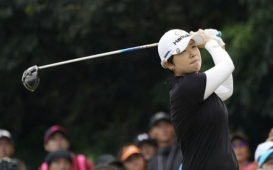 Korean Ji Eun-hee captures 1st LPGA win in 8 years