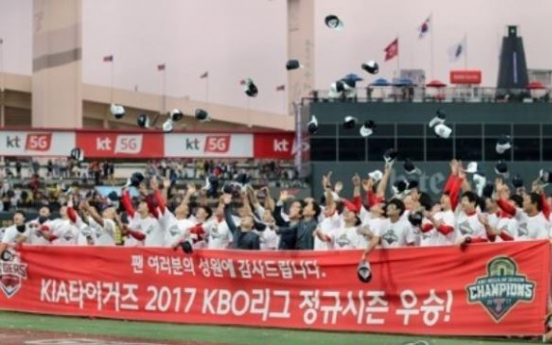 Top 2 regular season clubs clash for baseball championship