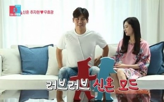 Actor couple Choo Ja-hyun, Yu Xiaoguang to become parents