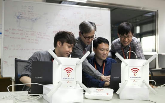 SKT prepares to launch 5G-like Wi-Fi service