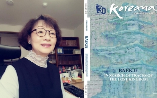 Ex-Korea Herald editor-in-chief honored