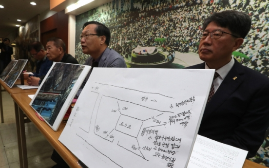 [Newsmaker] Excavation searching for victims of Gwangju movement to begin