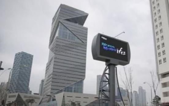 IFEZ development to be delayed to 2030