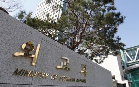 Korea, Vietnam hold economic committee meeting to discuss cooperation
