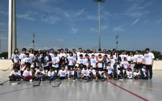 Kids get taste of the game at fundraising 'Hockey Day Korea'