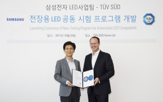 Samsung, TUV SUD develop testing program for automotive LED components