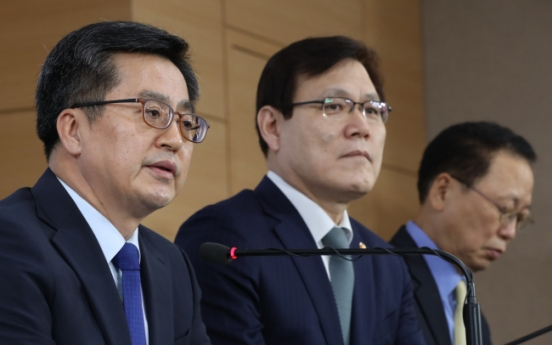 South Korea to tighten loan rules to curb household debts