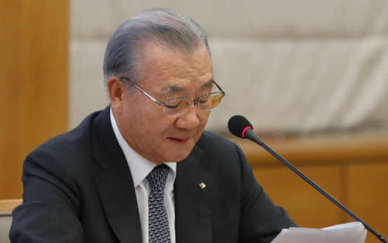 KITA chairman resigns over discord with Moon Jae-in government