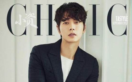 Chinese magazine features actor Park Hae-jin on its cover
