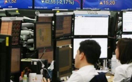 KOSDAQ stock market loses steam while KOSPI rallies