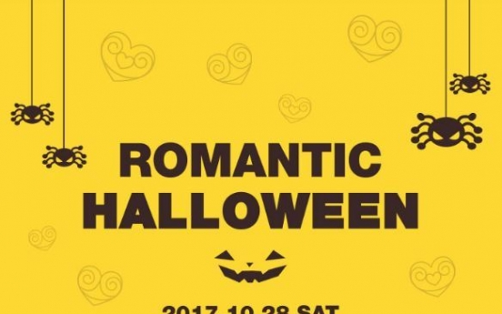 Singles with jobs invited to Halloween matchmaking