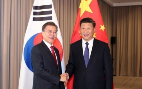 Korean president congratulates China's Xi on election outcome