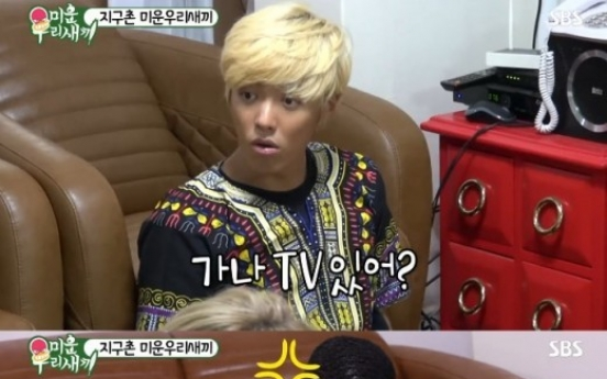 Kangnam apologizes for 'senseless' remarks on Ghana