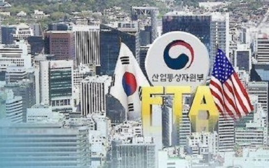 Korea to hold public hearing on FTA renegotiation with US