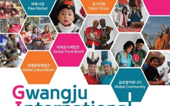 GIC Day to return to Gwangju