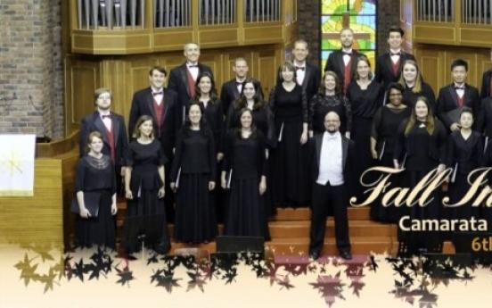 Camarata invites patrons to 'Fall into Music'