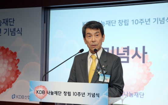 [Advertorial] KDB Foundation holds 10th-anniversary celebration