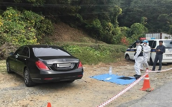 Suspect arrested after NCSoft CEO's father-in-law found dead
