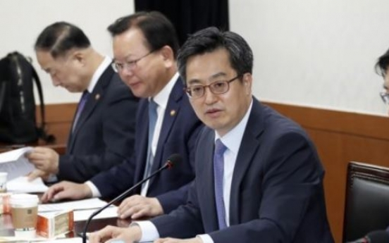 Korea to eradicate solicited employment in public firms