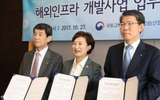 Korea to create W85b global infrastructure venture fund