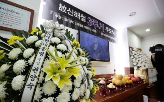 [Newsmaker] Fans, family remember rocker Shin Hae-chul on third anniversary of death