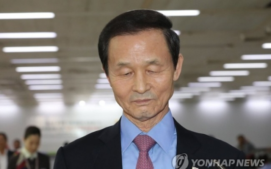 Prosecutors place travel ban on former NSC chief
