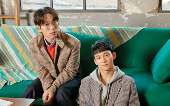Indie icon 10cm to be EXO Chen's new partner-in-harmony