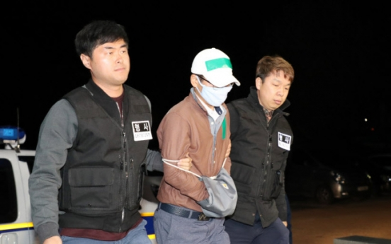 Police probe hidden motives behind killing of NCsoft chief's father