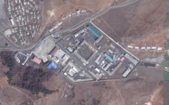 Seoul keeping tabs on North Korean human rights violations