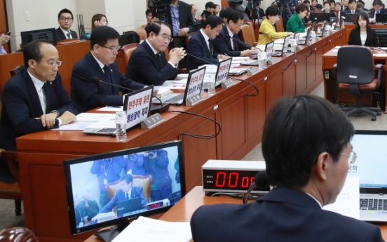 Liberty Korea Party returns to parliamentary audit after boycott