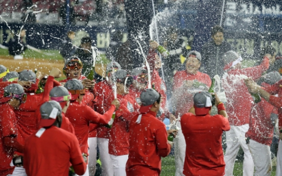 Kia Tigers roar to S. Korean baseball title