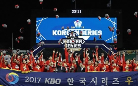 Free agent signings, key trades fuel Kia Tigers' championship run