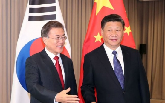 Korea, China to hold bilateral summit next week