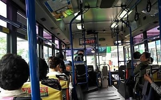 Seoul City Bus urges against hot beverages on board
