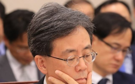 Trump may reiterate US trade deficit in his Korea visit: trade minister