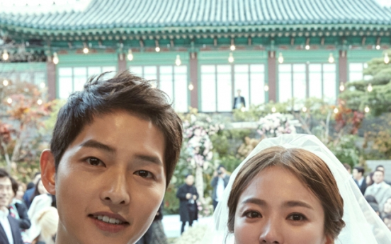 Official wedding photos of Song couple released