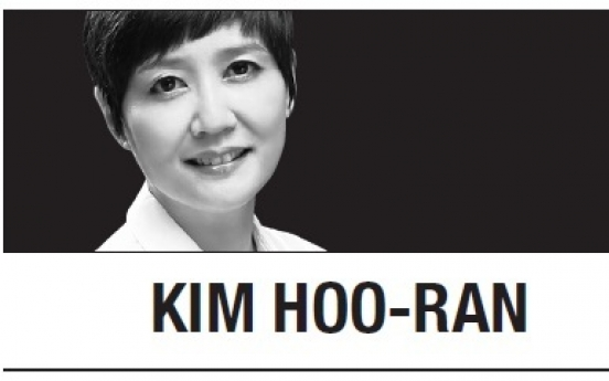 [Kim Hoo-ran] Dialogue key to peaceful coexistence
