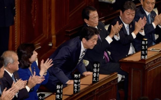 S. Korea congratulates Tokyo on launch of its new Cabinet