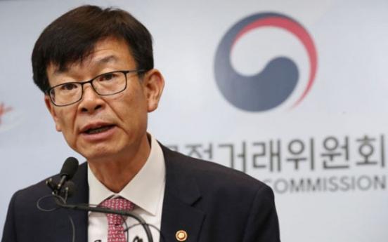 Korea's top fair trade regulator calls for tougher biz reform