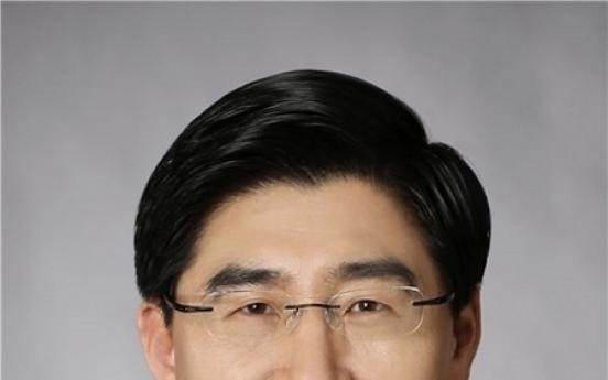 Woori Bank chief resigns amid recruiting scandal
