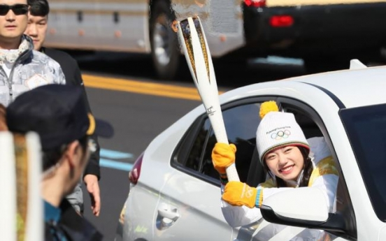 [PyeongChang 2018] Olympic torch goes on unique rides in Jeju