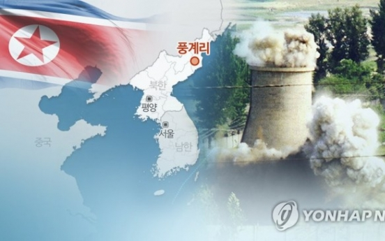 NK readying for another missile and nuke test: NIS