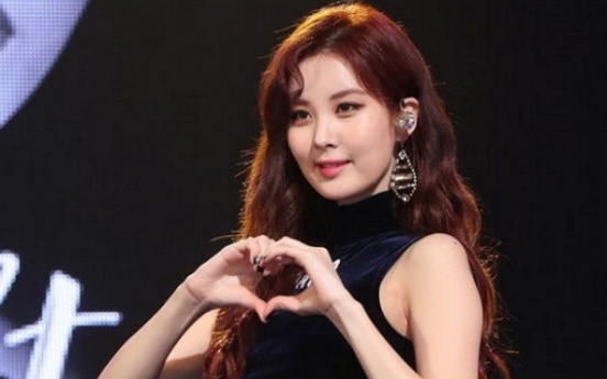 Seohyun shares thoughts on leaving S.M. Entertainment