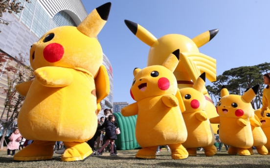 [Photo News] Lotte World Tower hosts Pikachu parade