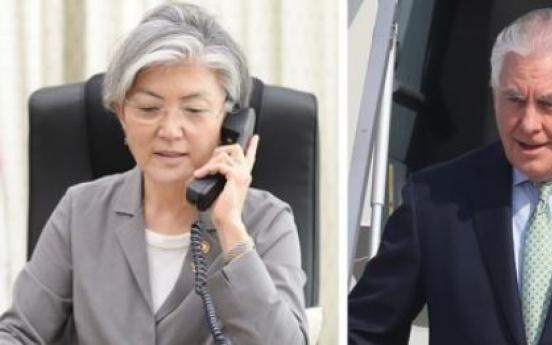 Top diplomats of Korea, US discuss preparations for Trump's visit to Seoul