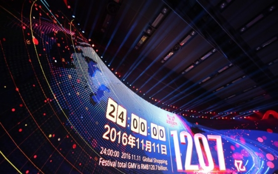 Korean retailers gear up for China's Singles' Day amid thawing ties