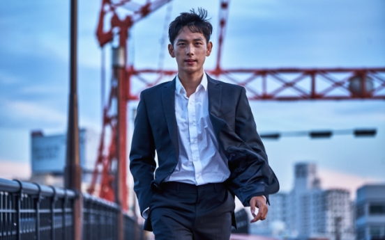 'Merciless,' 'King,' 'Taxi Driver' nominated for Blue Dragon awards
