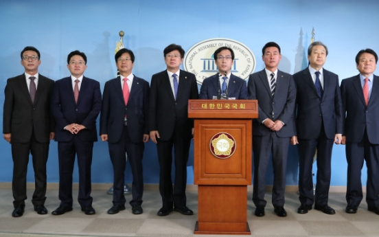 Nine lawmakers to defect from Bareun Party