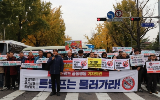[Video] Flurry of rallies in Seoul amid tight security